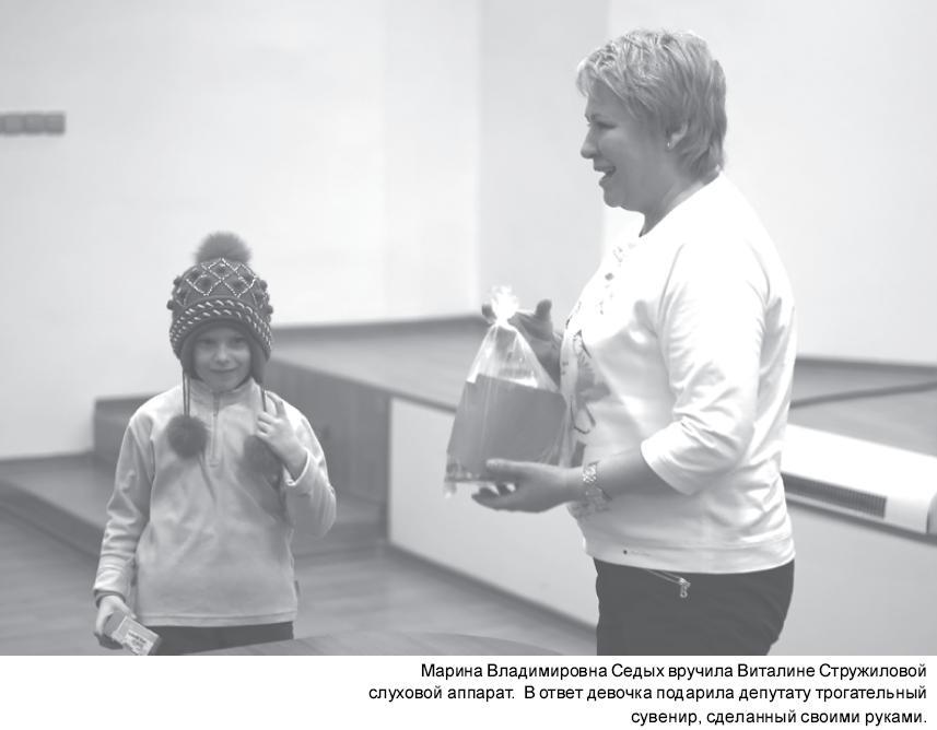 М.В. СЕДЫХ