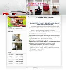 hotel.ust-kut.ru